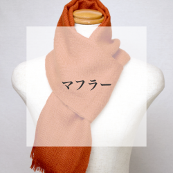 item_scarf